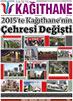 2015 Gazete Kağıthane Aralık Sayısı Çıktı