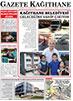 2017 Gazete Kağıthane Eylül Sayısı Çıktı