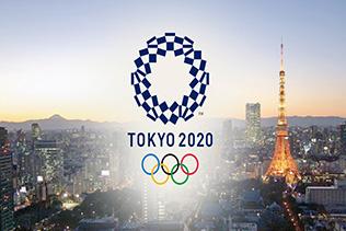 KAĞITHANE BELEDİYESİ 2020 TOKYO OLİMPİYATLARINA HAZIRLANIYOR