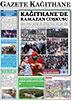 2017 Gazete Kağıthane Haziran Sayısı Çıktı